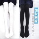 [大腿襪]100CM超長高個子170-190褲襪美腿襪春秋天鵝絨連褲襪CANDY_W0654