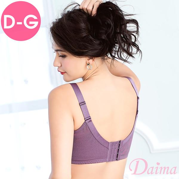 大女孩首選(D-G)MIT大罩杯提托集中 專利副乳側壓片 U型鋼圈內衣_紫【黛瑪Daima】