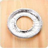 【現領現折100】WaBao 瓦斯爐鋁箔紙防油耐高溫防油盤10片裝 (圓形) =D00695-1=