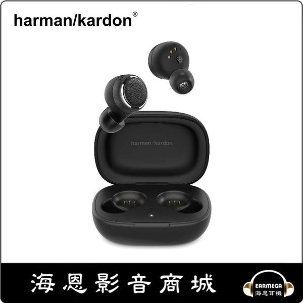 【海恩數位】美國 Harman/Kardon FLY TWS 真無線藍牙耳機