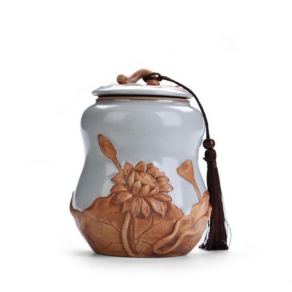 茶葉罐陶瓷哥窯汝密封罐青瓷存儲物罐茶葉 萬客居