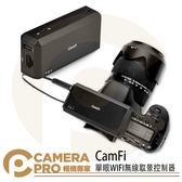 ◎相機專家◎ 免運 CamFi 單眼WIFI無線取景控制器 二代 CF101 遙控拍攝 即時取景 公司貨