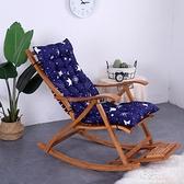 午休躺椅墊冬季加厚折疊椅坐墊毛絨辦公室椅墊籐椅墊搖椅吊椅棉墊 易家樂