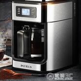 220咖啡機家用全自動美式現磨一體機煮咖啡機小型WD 雙十二全館免運