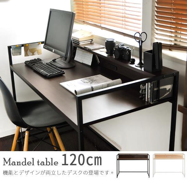 工業風 書桌 電腦桌 辦公桌【X0012】曼德爾高機能電腦桌120cm MIT台灣製ac 完美主義