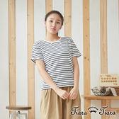 【Tiara Tiara】百貨同步 多色選純棉橫紋休閒穿搭短袖上衣 (藍紋/黃綠紋/灰紋)