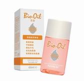 百洛Bio-Oil 專業護膚油60ml 美膚油【公司授權正品】【TwinS伯澄】