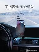 綠聯車載手機架吸盤式重力儀錶盤中控台汽車內導航支架車上用支撐 快速出貨