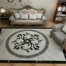 中歐式客廳地毯茶幾墊沙發臥室滿鋪房間家用床邊現代簡約大理石紋  自由角落