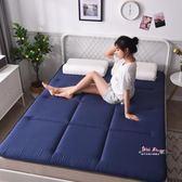 床墊 家紡加厚床墊 床褥1.5m床1.8米軟墊雙人家用褥子學生宿舍1.2米T
