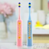 魅曼M8兒童電動牙刷 3-6-12歲小孩家用水洗3支刷頭震動 自動牙刷 MNS快意購物網