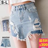 MIUSTAR 假兩件深淺色拼接大破壞牛仔裙(共1色,S-L)【NF3536EP】預購