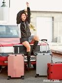 密碼箱女新款潮行李箱韓版萬向輪拉桿箱網紅ins24寸20箱子旅行箱ATF  英賽爾