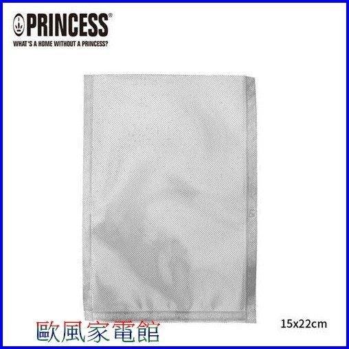 【歐風家電館】PRINCESS 荷蘭公主 15*22公分 100入 真空包裝袋 (492996) 492967 /VS2140 專用
