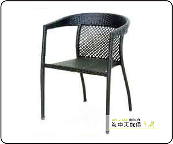 {{ 海中天休閒傢俱廣場 }} B-68 戶外休閒 塑膠藤桌椅系列 644-9 格林編籐椅
