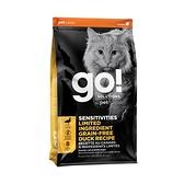 go! 低致敏鴨肉無穀貓糧8磅