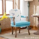 化妝椅 現代復古簡約歐式書房椅女生臥室化妝椅休閒椅咖啡廳 618購物節 YTL