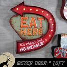 美式復古流行大型鐵牌led氣氛壁燈立體造型工業風eat here路標鐵皮畫牆面設計裝飾-米鹿家居