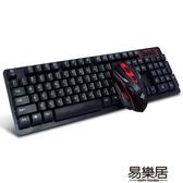 無線鍵盤鼠標套裝 筆記本電腦鍵鼠套件游戲辦公家用懸浮