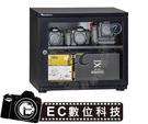 【EC數位】Wonderful萬得福 WD-086 69L電子防潮箱 乾燥箱 相機防潮盒