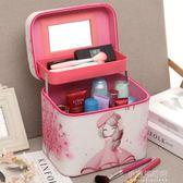 化妝包大容量多功能可愛便攜旅行雙層收納盒化妝箱手提化妝盒『小宅妮時尚』