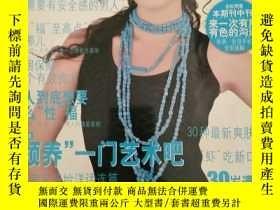二手書博民逛書店罕見都市主婦2003-4(陶虹)Y23706 出版2003