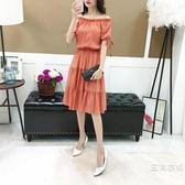 洋裝一字領甜美收腰顯瘦中長款洋裝溫柔風氣質荷葉邊短袖裙子女夏季裝
