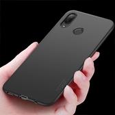 X-level衛士系列 華為Nova 3i 3手機殼 時尚矽膠軟殼 華為 Nova3 保護殼 Nova3i 防滑 手機套