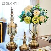 創意歐式花瓶擺件玻璃透明美式餐桌奢華軟裝飾品家居客廳仿真插花 SDN-1155