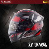 [中壢安信]SBK SV TRAVEL 黑紅 雙D扣 內襯可拆 內置遮陽片 全罩 安全帽 可樂帽 汽水帽
