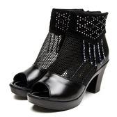 魚口鞋 粗跟高跟鞋 新款女女鞋夏防水臺魚口網鞋女式皮子羅馬涼鞋《小師妹》sm2486