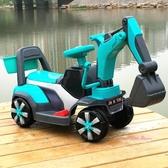 挖土機?兒童電動挖掘機男孩玩具車挖土機可坐人可騎超大號鉤機充電工程車