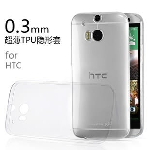 【AB654】 超薄 透明 保護套 清水套 HTC U11 U11plus HTC U Ultra U play Htc one X10
