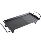 韓式多功能電燒烤盤 23*41釐米 無煙燒烤爐烤魚爐家用不粘烤肉電煎鍋【七月特惠】