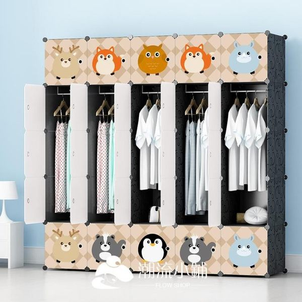 經濟型歐式塑料組合自由衣櫥組裝25門5掛 潮流小鋪