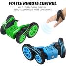 2.4G雙面特技手表遙控 炫彩燈光360°旋轉兒童特技花式玩具車 益智玩具兒童電動遙控玩具車