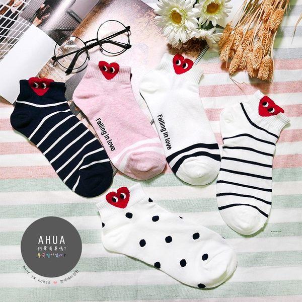 韓國襪子 愛心眼睛立體造型短襪 川久保玲❤️正韓貨 長襪 短襪 情侶襪