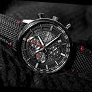 SEIKO 精工 / 8T67-00G0SD.SSB315P1 / 碳纖維 礦石玻璃 計時 日期 防水100M 尼龍真皮手錶 黑色 42mm