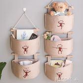 收納掛袋收納袋牆掛式布藝懸掛式門後掛兜捲紙臥室床頭衣櫃置物袋 卡卡西