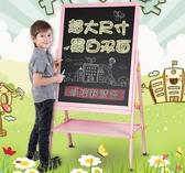 兒童實木畫板畫架雙面升降小黑板支架式家用磁性寫字板畫畫白板 依凡卡時尚