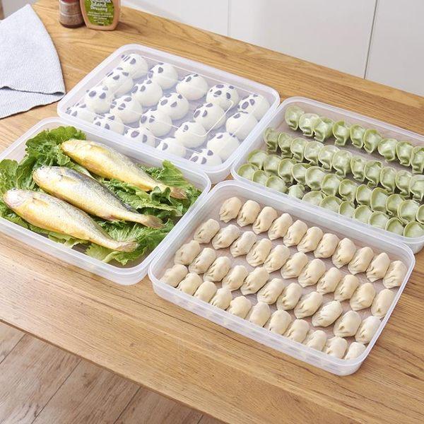 新款餃子盒冰箱保鮮收納盒帶蓋可微波解凍餛鈍盒子不粘餃子托盤 智聯igo