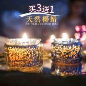 進口精油香薰蠟燭浪漫無煙玻璃杯安神香氛蠟燭熏香凈化空氣禮物盒