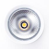 LED 12W 明裝筒燈 白款