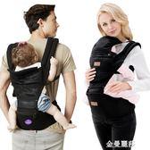 嬰兒背帶多功能透氣四季通用腰凳新生兒寶寶抱抱拖抱娃神器前抱式 金曼麗莎