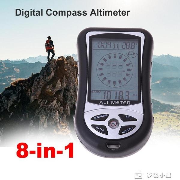 指南針高度計登山多功能指南針氣壓計海拔表溫度計天氣預報戶外釣魚氣 多色小屋