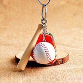 吊飾創意飾品 棒球掛件 棒球套裝鑰匙扣 包包小裝飾 男女生生日禮物  AB6636 【Rose中大尺碼】