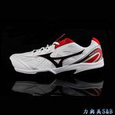 MIZUNO 男網球鞋 BTEAK SHOT OC 鞋底耐磨性佳 白色鞋面+黑色LOGO  【1145】