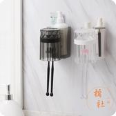 【買一送一】牙刷架免打孔洗漱杯架浴室壁掛式【櫻田川島】