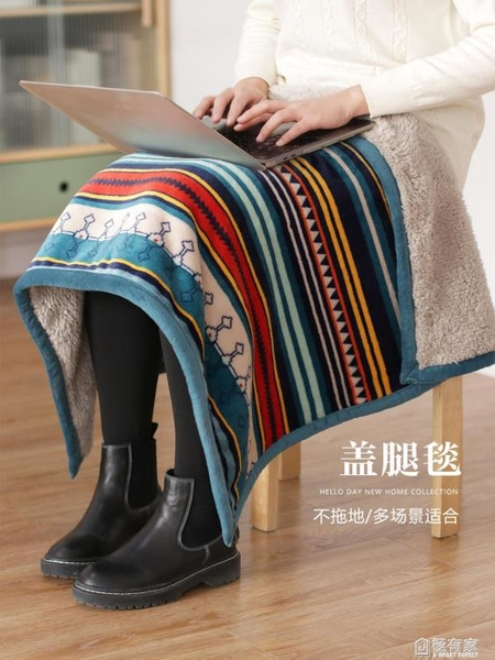 小號毛毯冬季加厚蓋腿小毯子辦公室羊羔絨春秋空調毯午休午睡學生 秋季新品