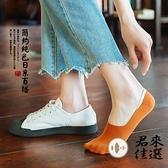 7雙 襪子女淺口短襪船襪純棉硅膠防滑隱形夏季薄款【君來佳選】